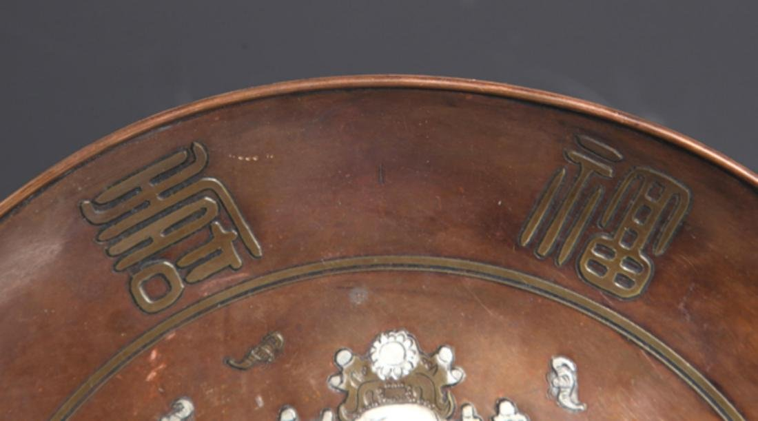 A FINELY CARVED SILVER-INLAID BRONZE PLATE - 3