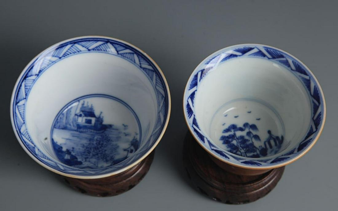 BEAN SAUCE COLOR BLUE AND WHITE  LANDSCAPE CUP - 3