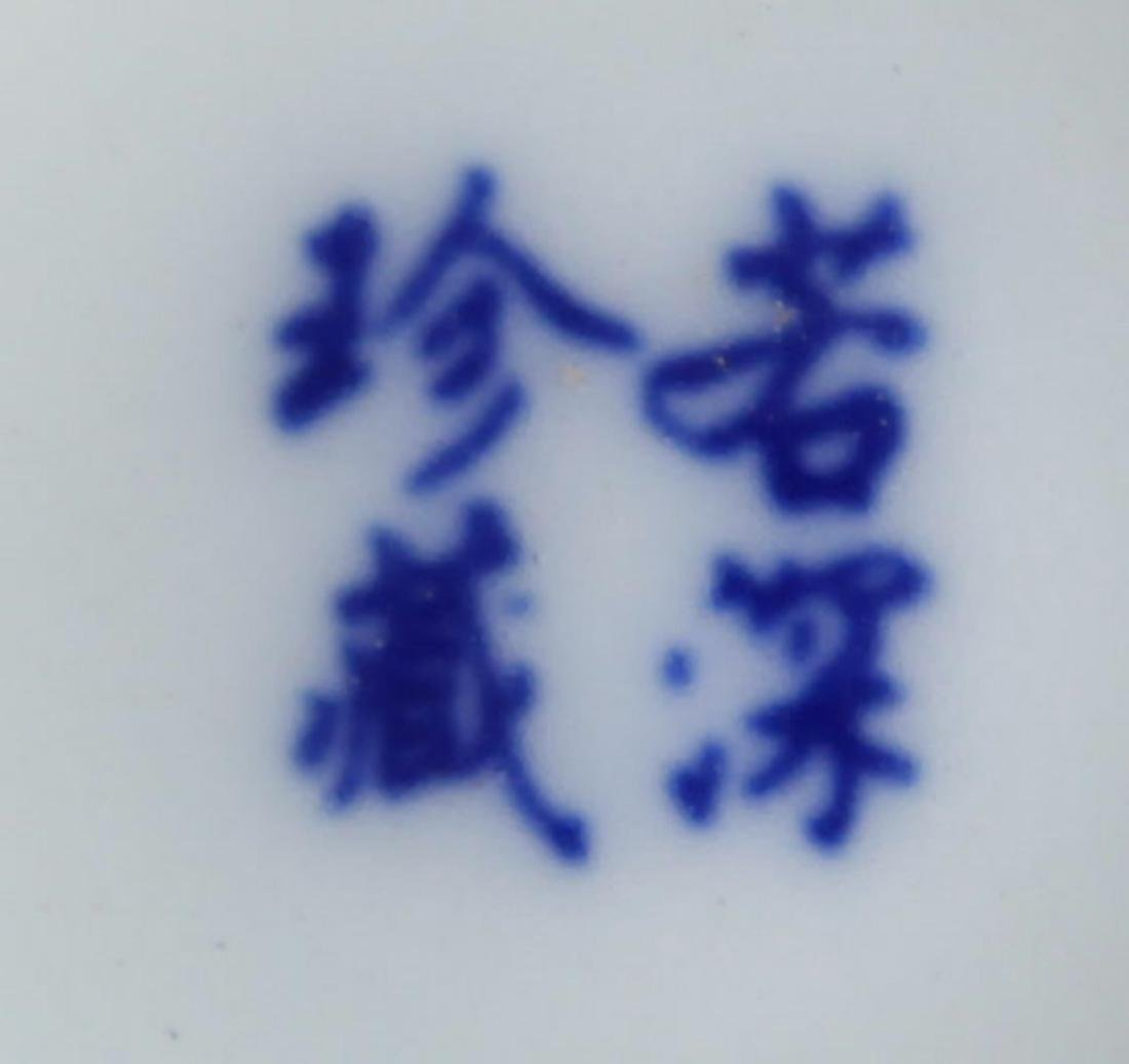 BEAN SAUCE COLOR BLUE AND WHITE  LANDSCAPE CUP - 5