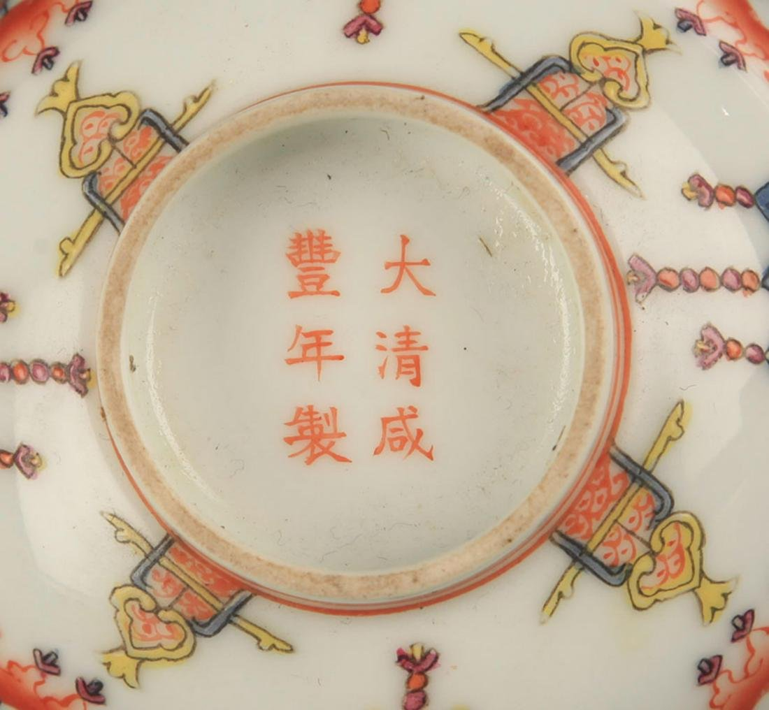 DOU CAI COLOR FINELY PAINTED PORCELAIN BOWL - 3