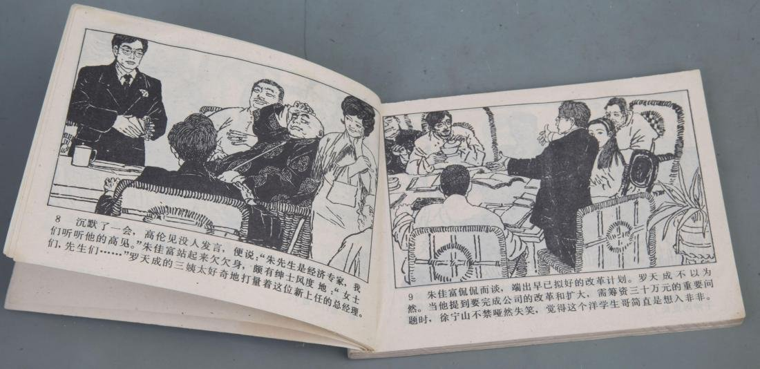 GROUP OF TWO OLD CHINESE COMIC BOOK - 3
