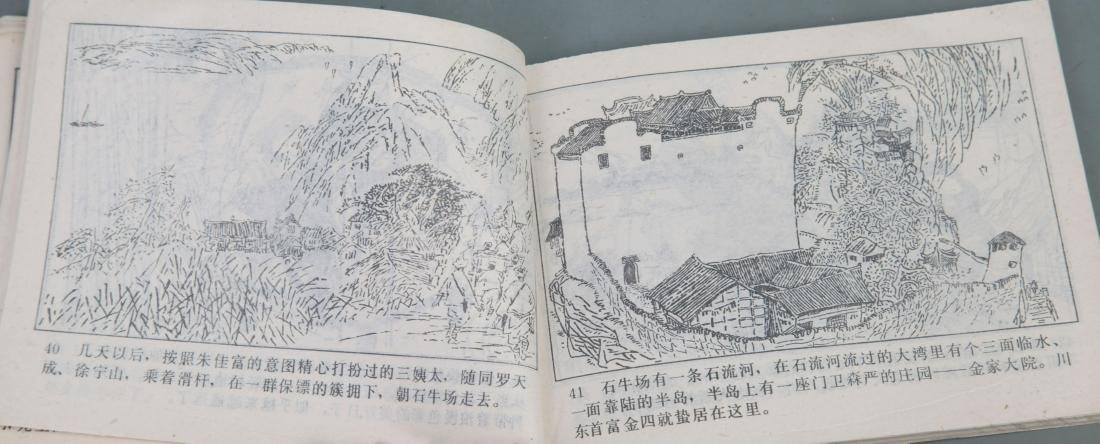 GROUP OF TWO OLD CHINESE COMIC BOOK - 4
