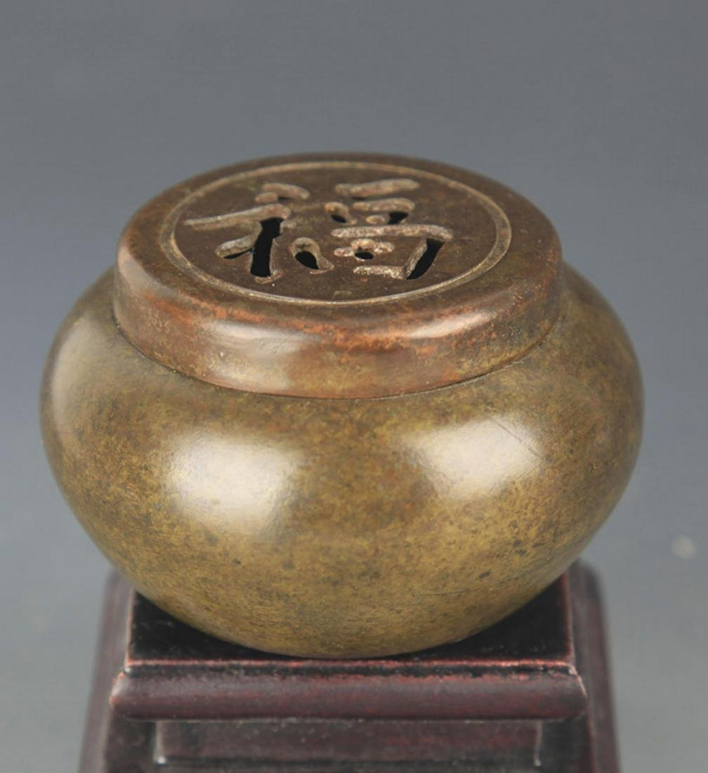 "A FINE ""HAPPINESS"" COVER BRONZE AROMATHERAPY"