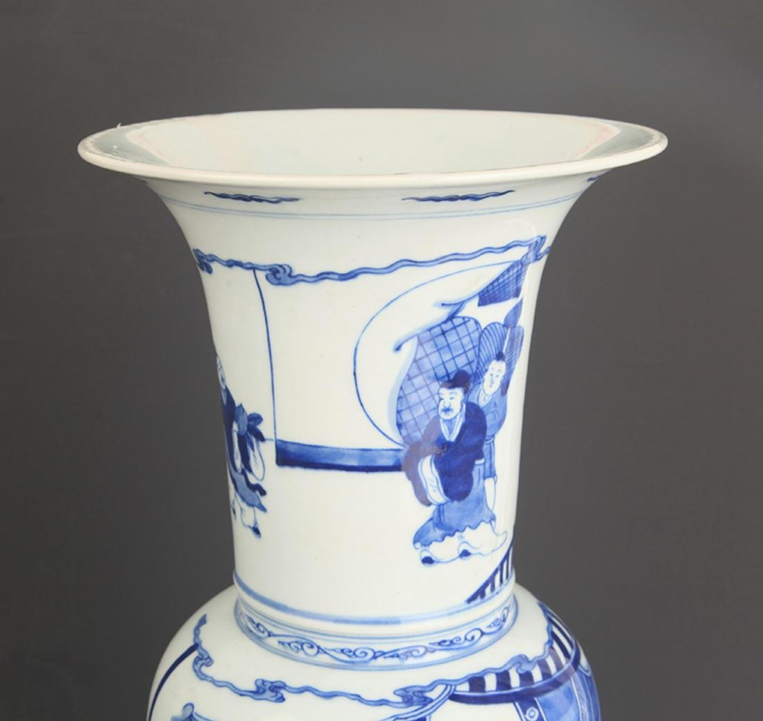 BLUE AND WHITE CHARACTER PATTERN PORCELAIN VASE - 2