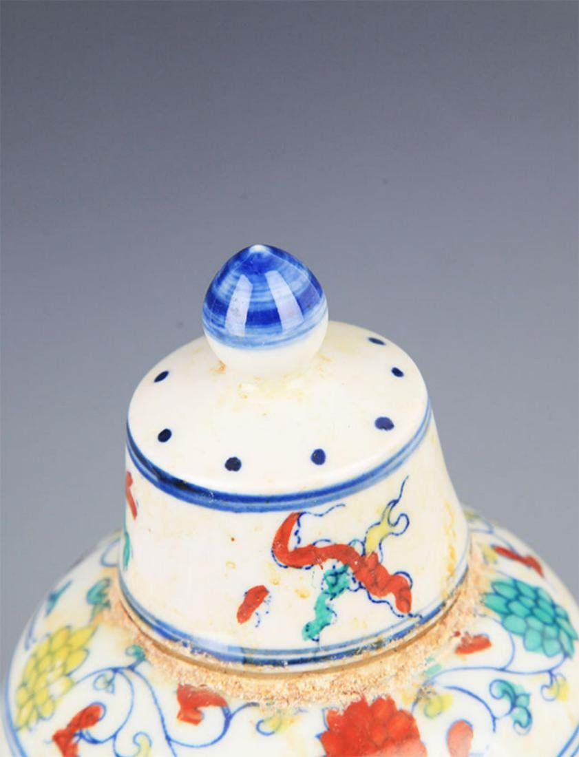 A DRAGON PAINTED PORCELAIN WINE BOTTLE WITH COVER - 2