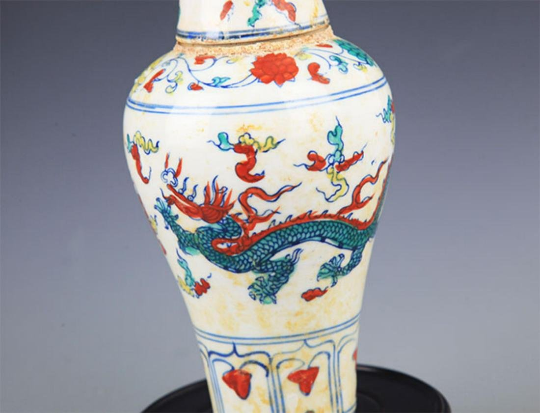 A DRAGON PAINTED PORCELAIN WINE BOTTLE WITH COVER - 3