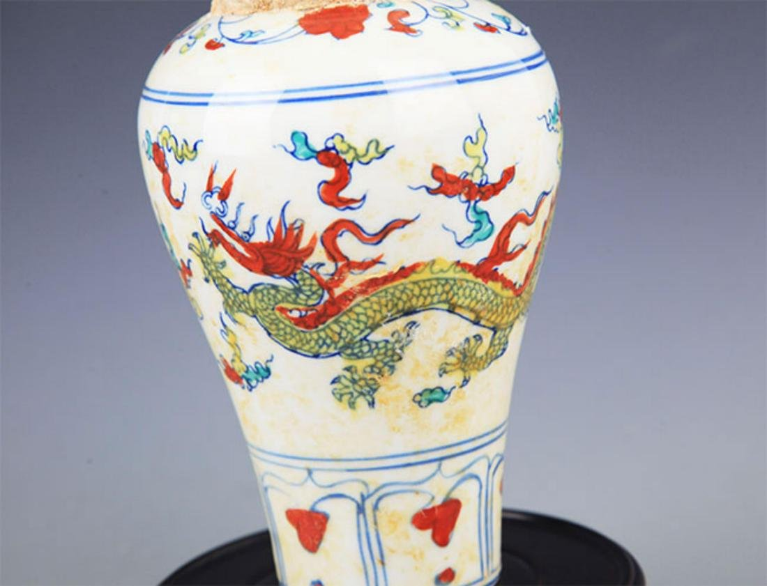 A DRAGON PAINTED PORCELAIN WINE BOTTLE WITH COVER - 4