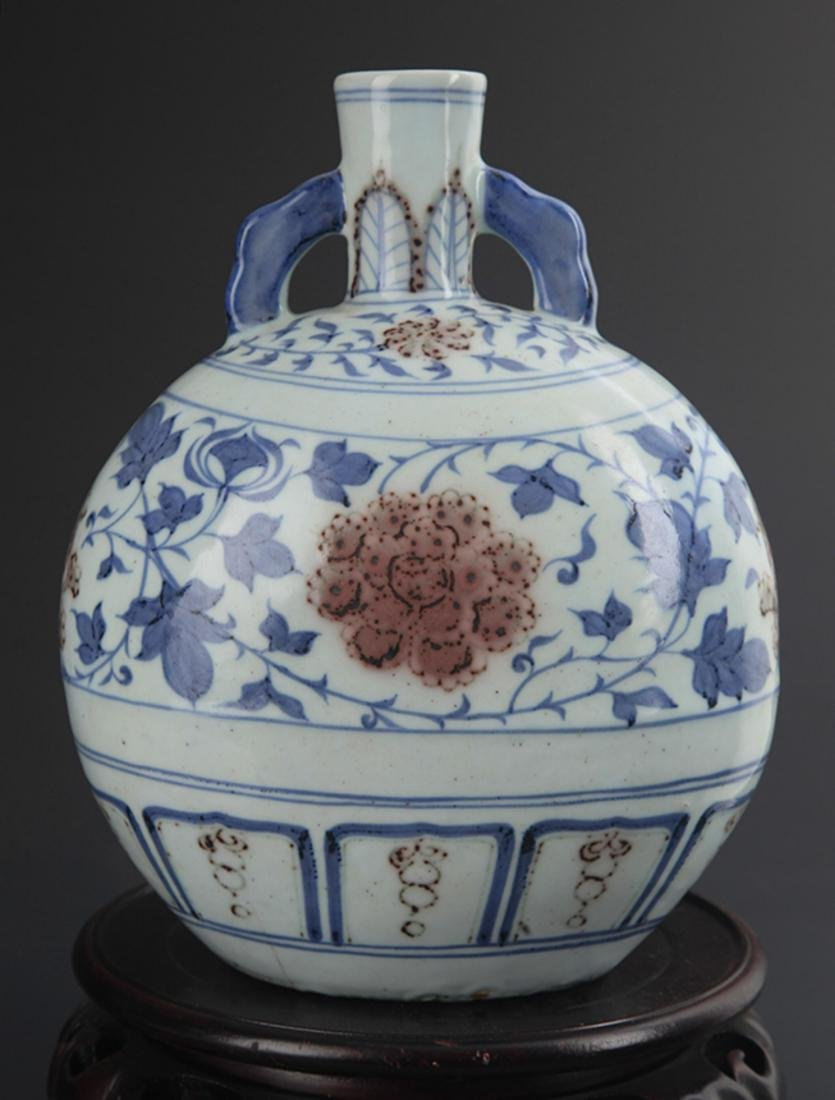 A LARGE BLUE AND WHITE YOU LI HONG MOON BOTTLE