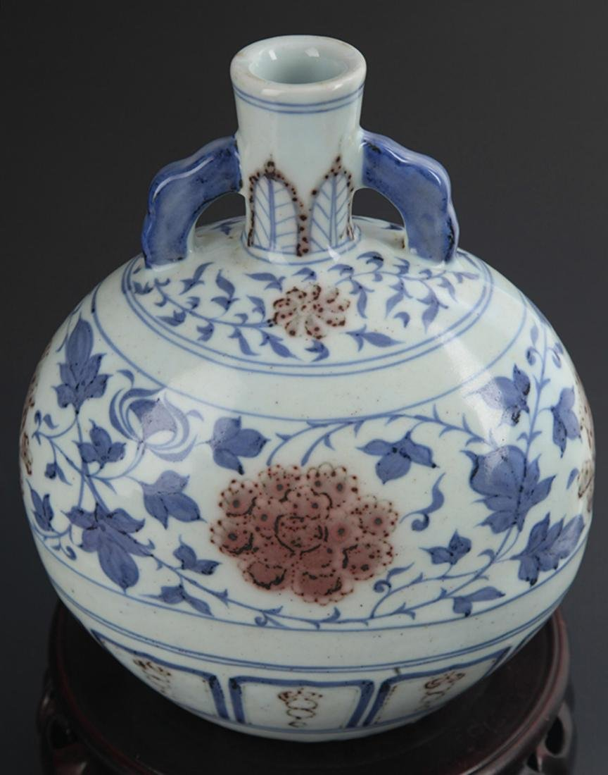 A LARGE BLUE AND WHITE YOU LI HONG MOON BOTTLE - 2