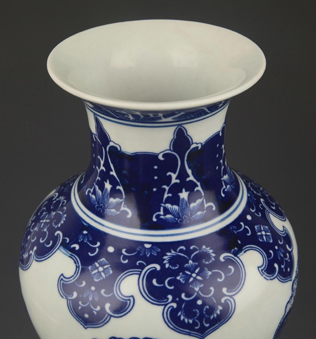 BLUE AND WHITE LONGEVITY PATTERN GUAN YIN VASE - 2