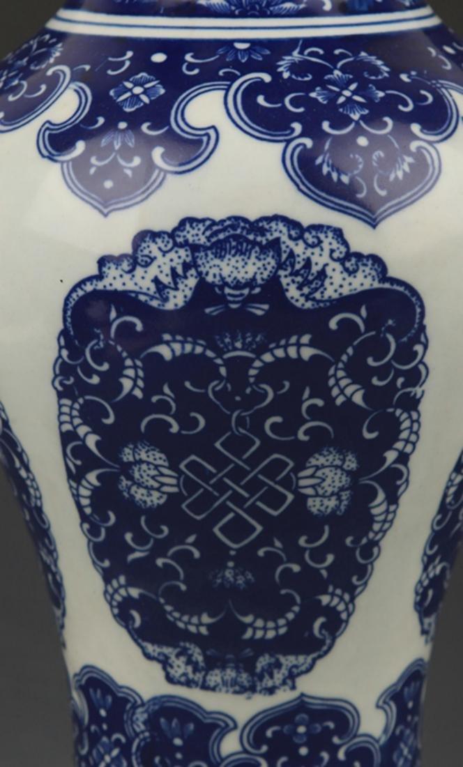 BLUE AND WHITE LONGEVITY PATTERN GUAN YIN VASE - 4