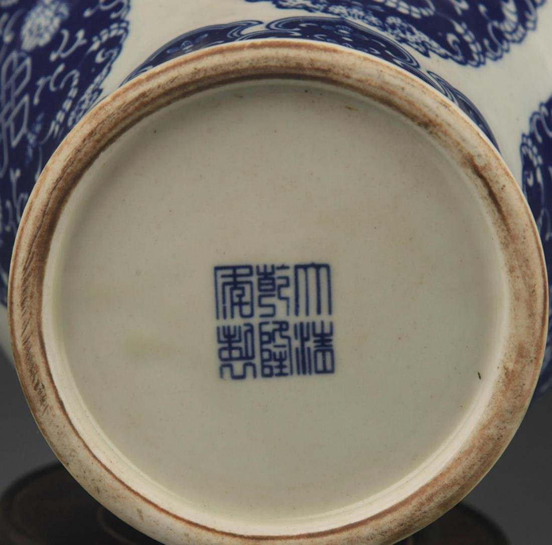 BLUE AND WHITE LONGEVITY PATTERN GUAN YIN VASE - 5