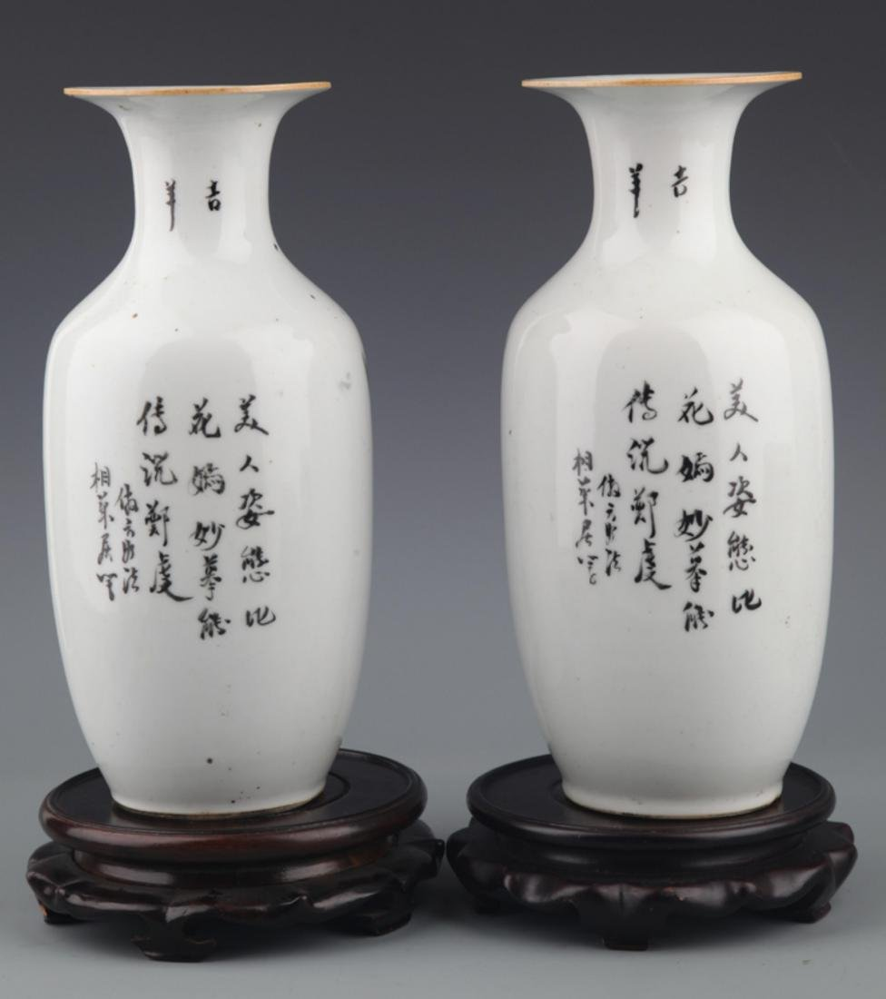A PAIR OF COLORFUL PAINTED PORCELAIN BOTTLE - 5