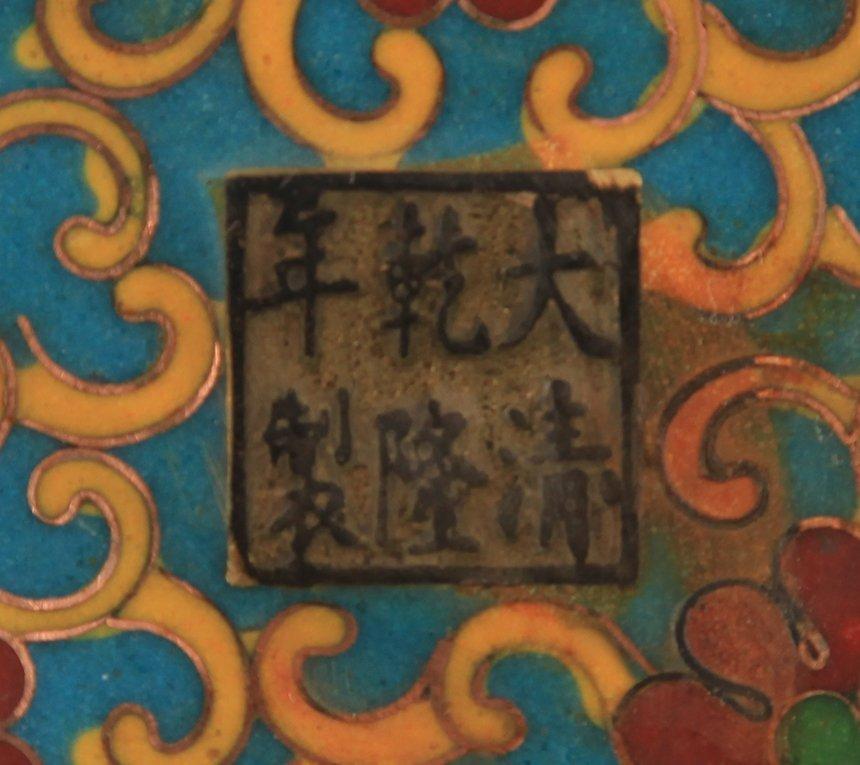 A BRONZE CLOISONNE ENAMEL RU YI HANDLE CENSER - 6