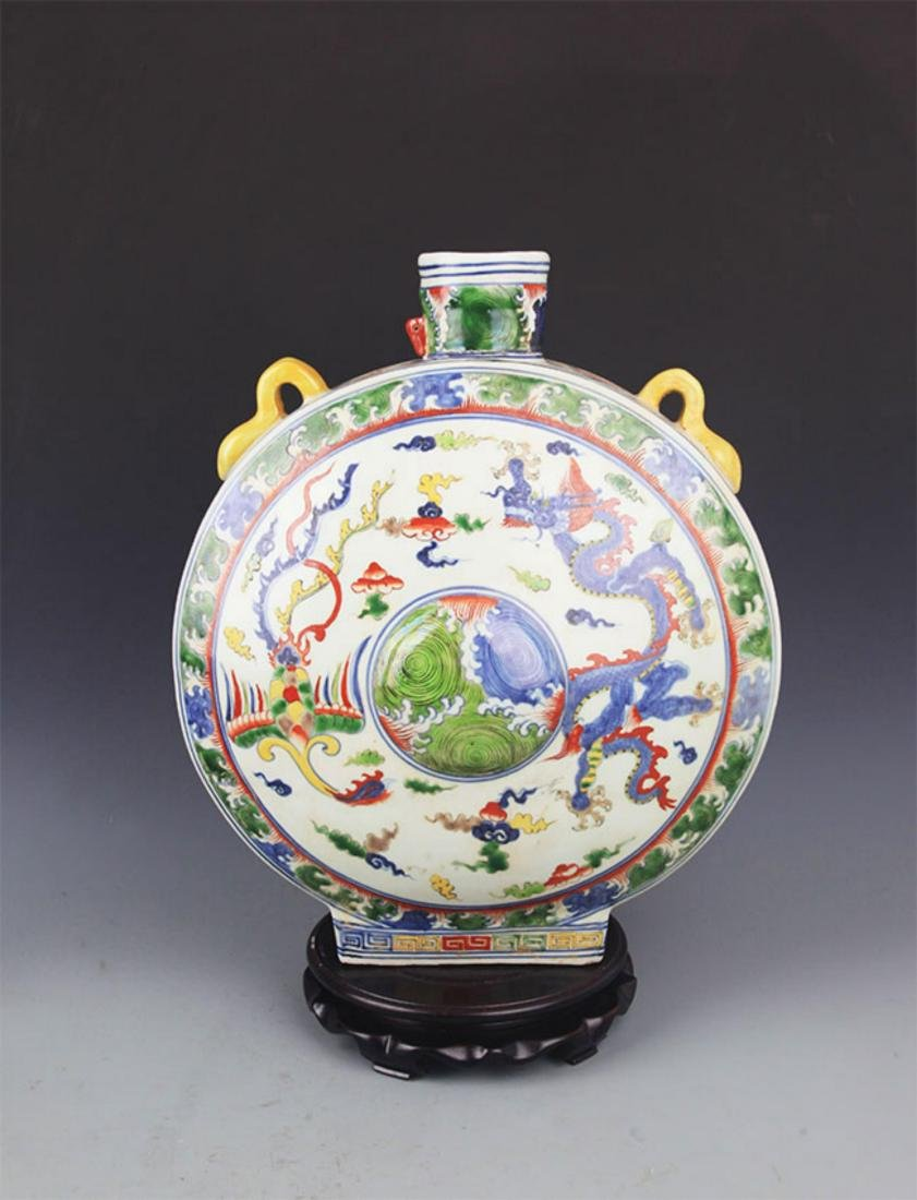 A LARGE FAMILLE-VERTE PORCELAIN MOON BOTTLE