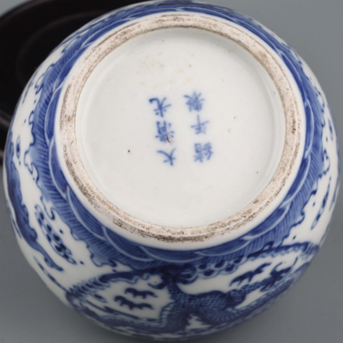 A BLUE AND WHITE DRAGON PAINTED PORCELAIN JAR - 6