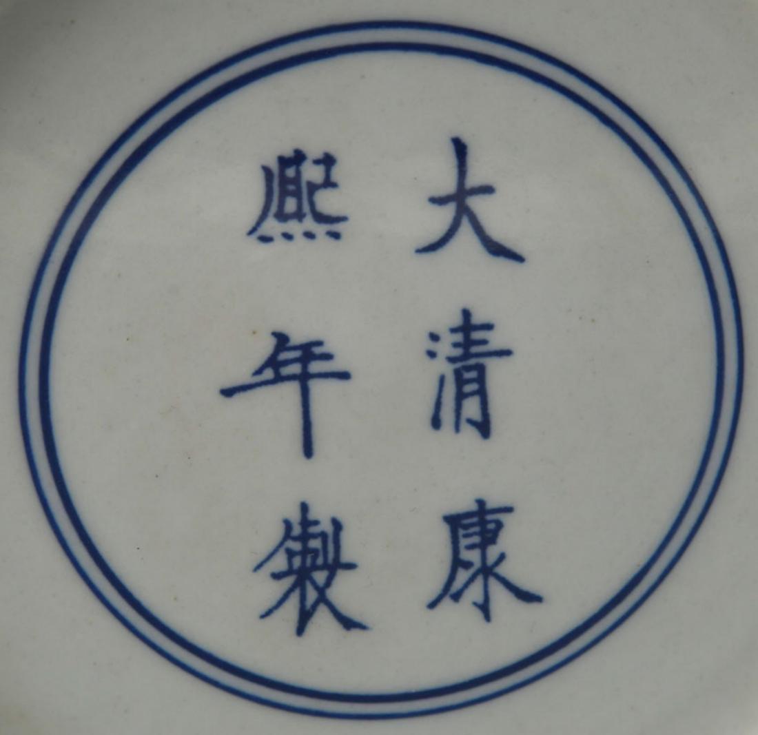A SACRIFICIAL BLUE GLAZE GILT OLIVE SHAPE BOTTLE - 9