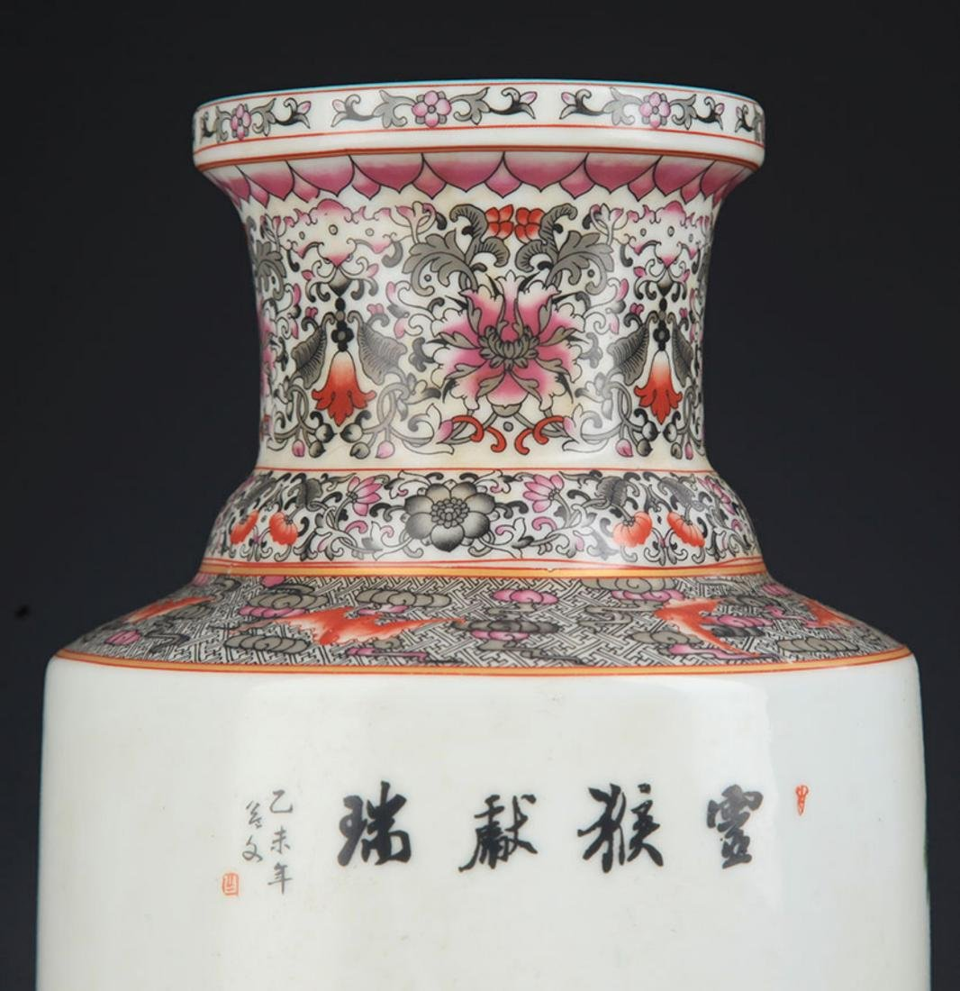 A FAMILLE ROSE MONEY PAINTED WOODEN CLUB STYLE VASE - 6