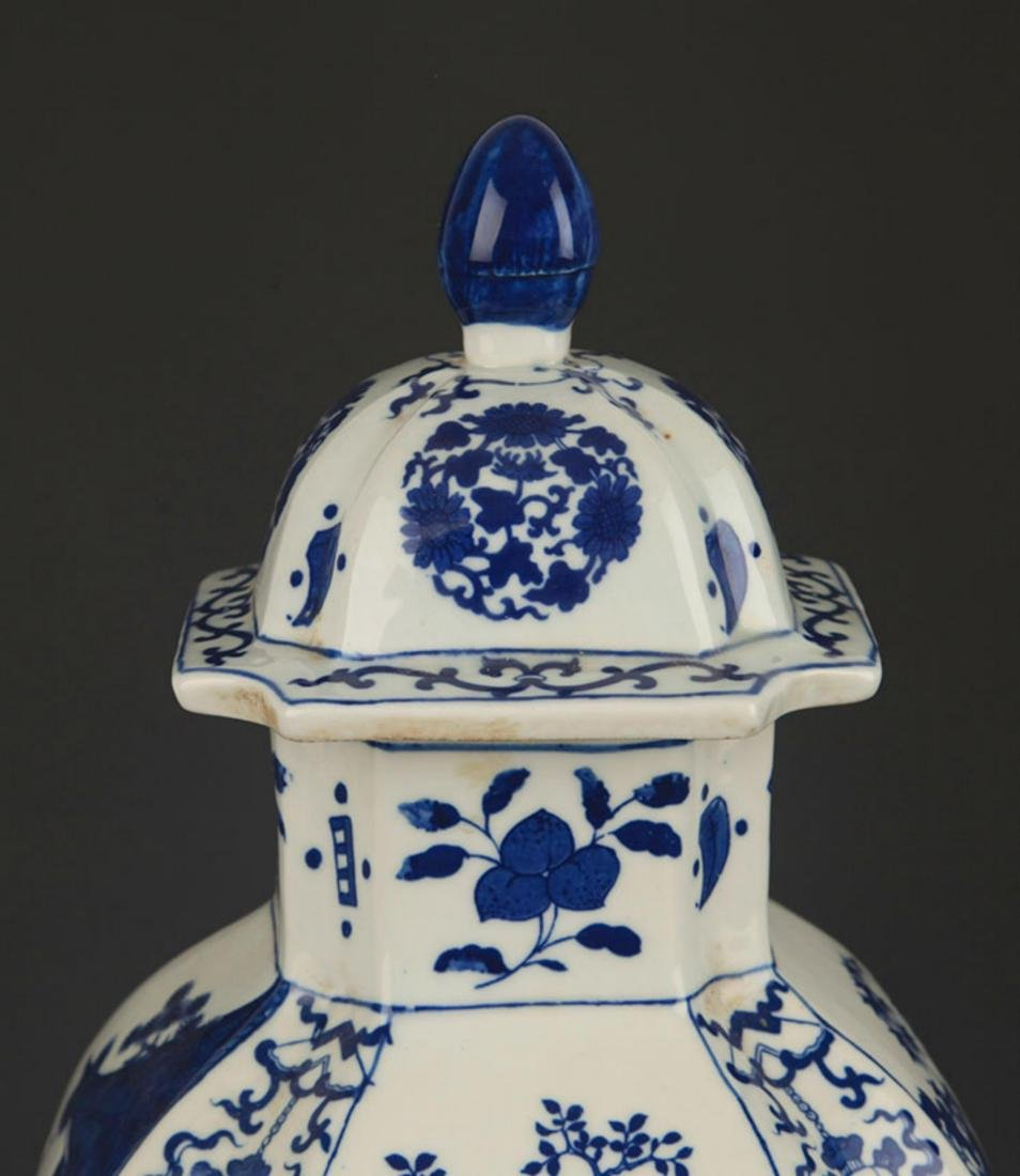 BLUE AND WHITE STORY PATTERN GENERAL STYLE JAR - 2
