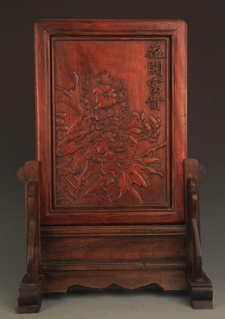 A HUA LI MU FLOWER CARVING TABLE PLAQUE
