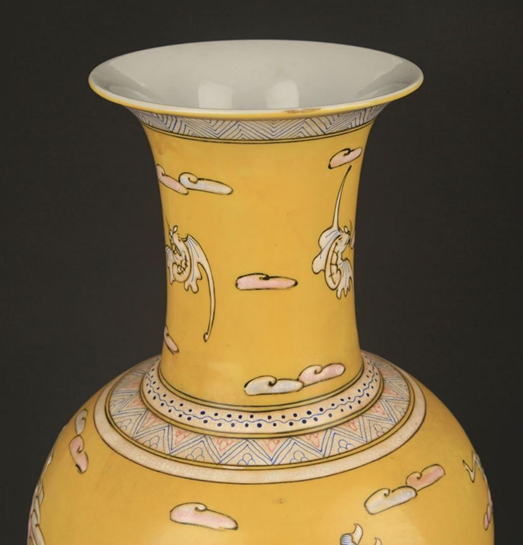 YELLOW GROUND FAMILLE ROSE DRAGON PATTERN VASE - 2