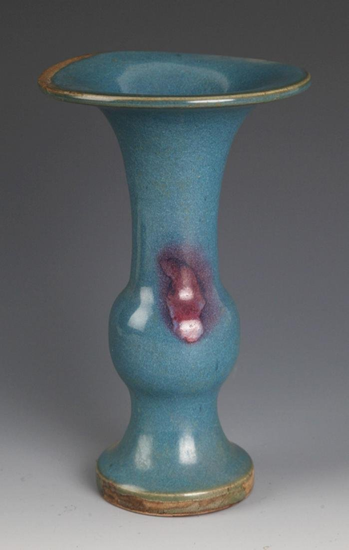 A JUN YAO BLUE COLOR GROUND PORCELAIN FLOWER JAR