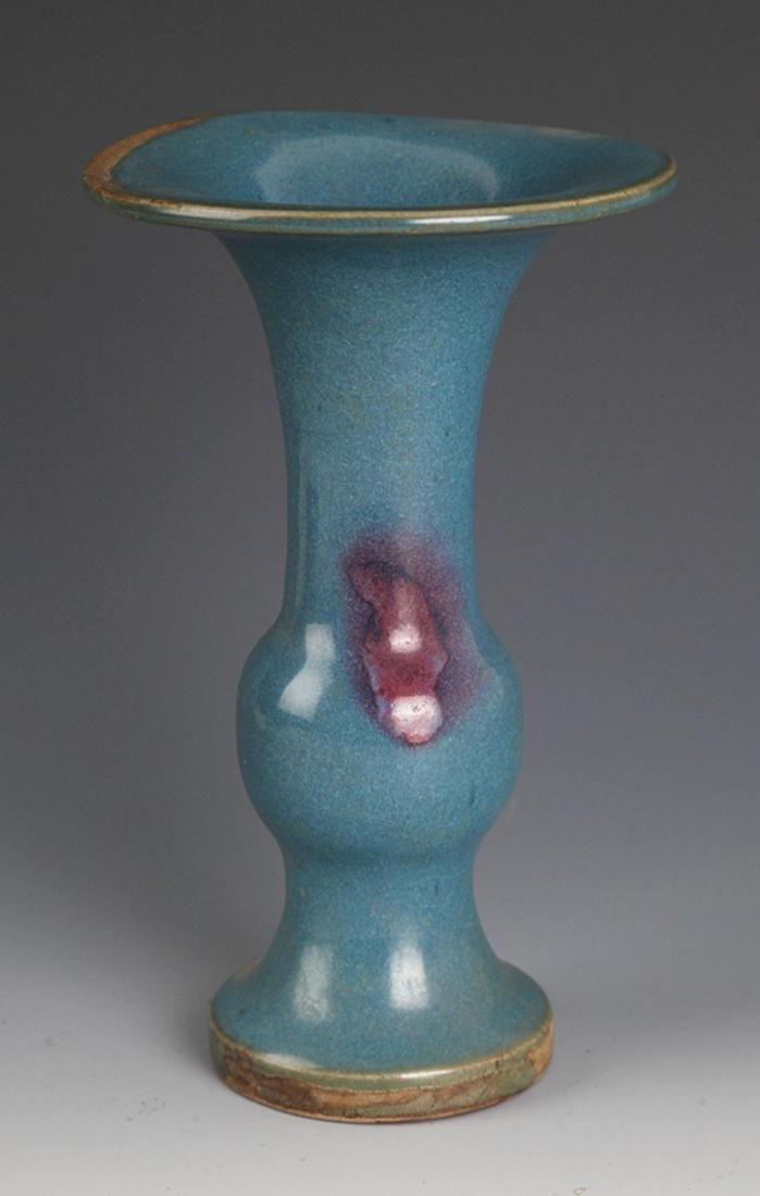 A JUN YAO BLUE COLOR GROUND PORCELAIN FLOWER JAR