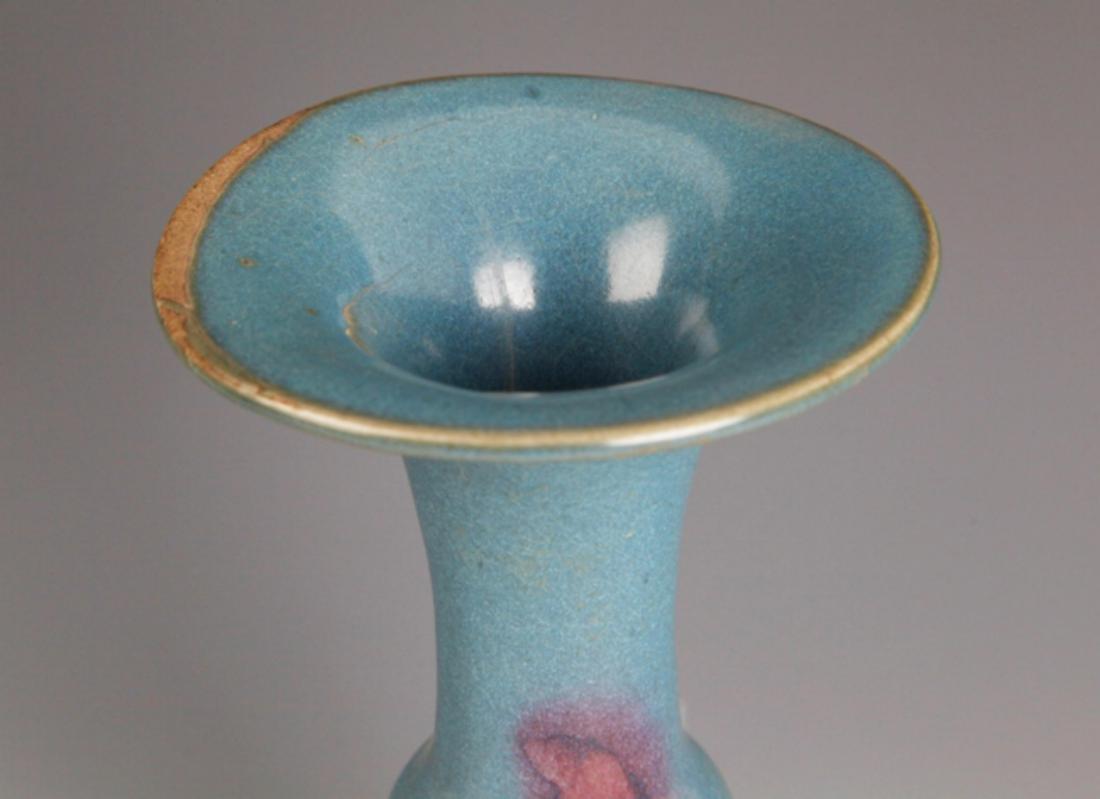 A JUN YAO BLUE COLOR GROUND PORCELAIN FLOWER JAR - 2