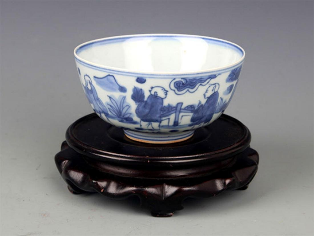 A FINE BLUE AND WHITE BOY PATTERN PORCELAIN BOWL