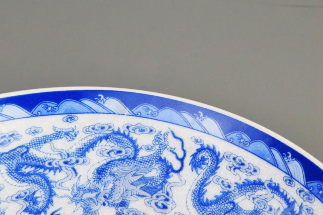PAIR OF TWO DRAGON PAINTED PORCELAIN PLATE - 4