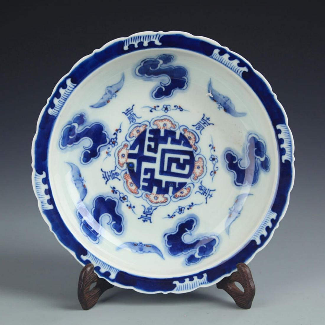"A FINE BLUE AND WHITE ""BAT"" PORCELAIN PLATE"