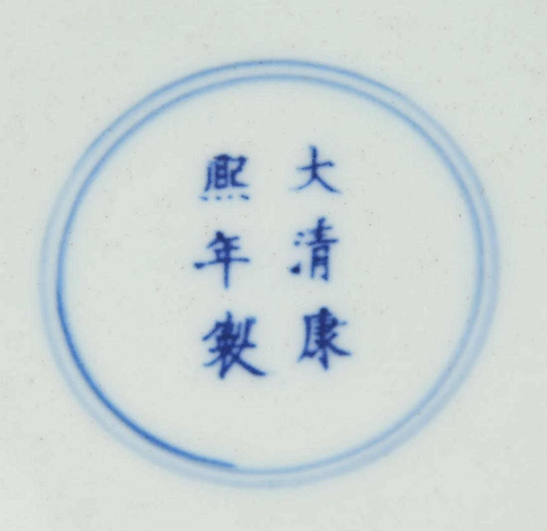 "A FINE BLUE AND WHITE ""BAT"" PORCELAIN PLATE - 4"
