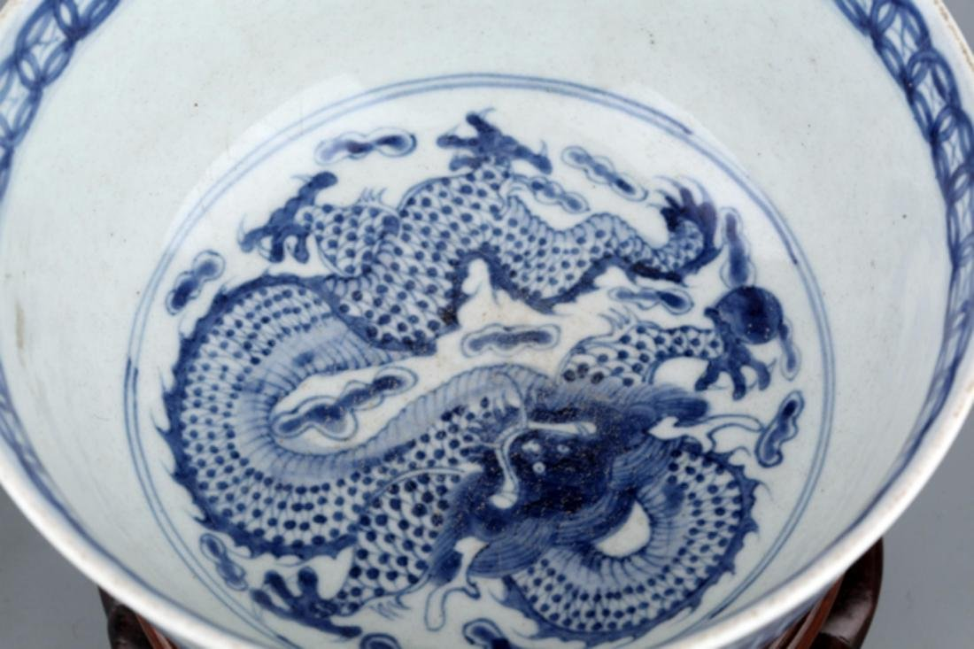 A BLUE AND WHITE PORCELAIN BOWL - 3
