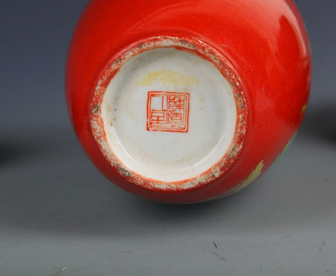 "A ""JU REN TANG"" MARK RED COLOR GLAZED MAGPIE BOTTLE - 8"