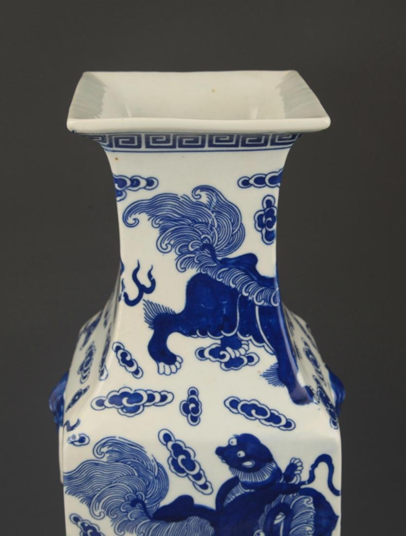 BLUE AND WHITE LION PLAYING PATTERN VASE - 2