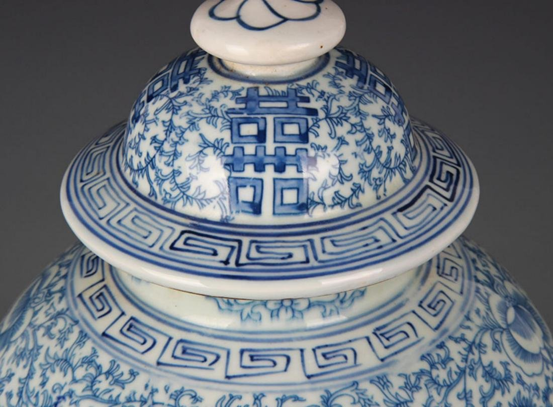 A BLUE AND WHITE GENERAL JAR - 2