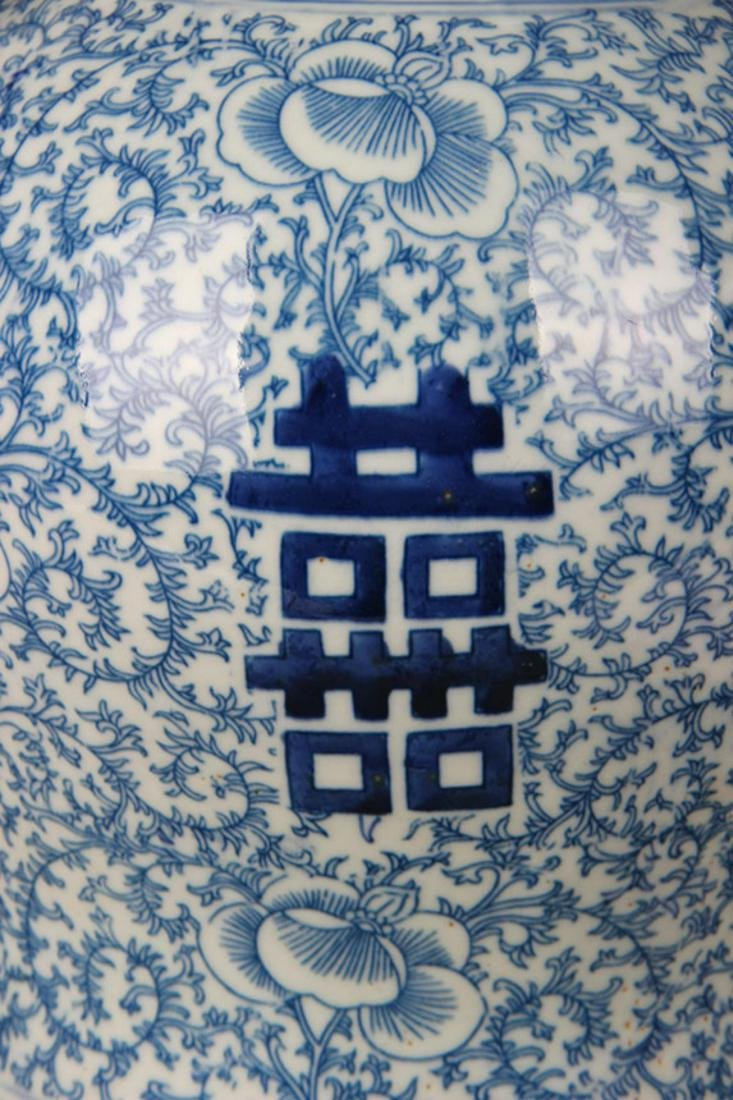 A BLUE AND WHITE GENERAL JAR - 3