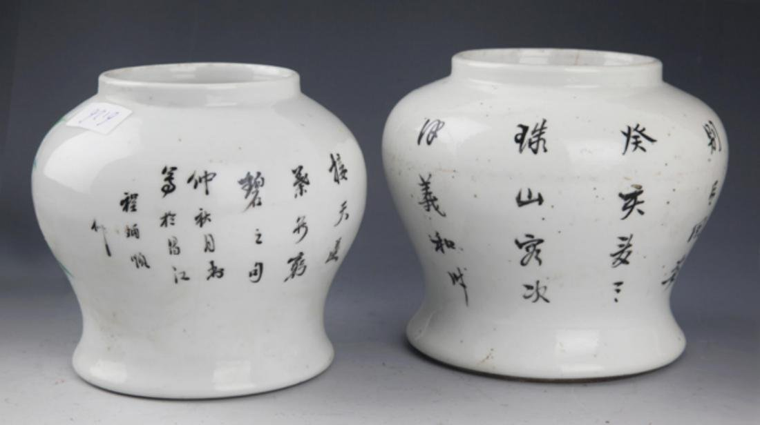 A GROUP OF THREE FINELY PAINTED PORCELAIN JAR - 8
