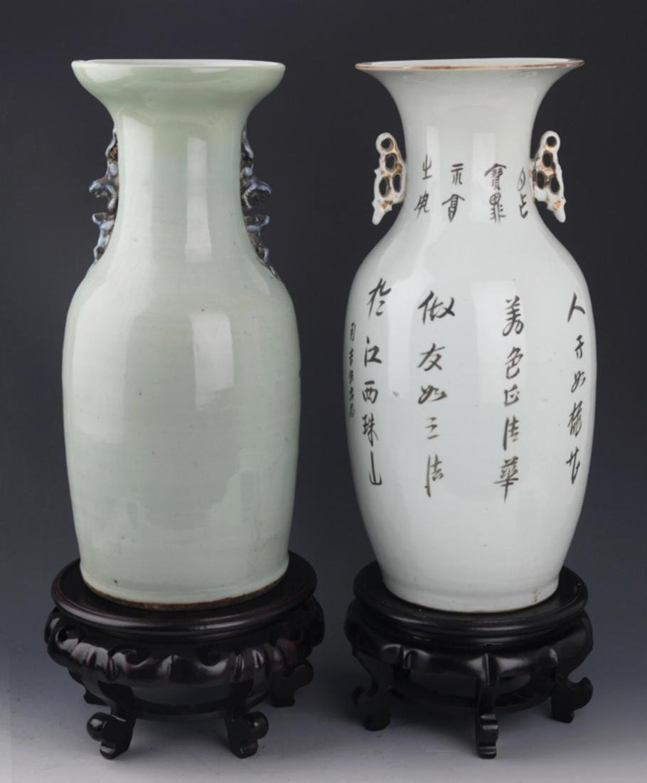 PAIR OF FAMILLE-ROSE PORCELAIN JAR - 8