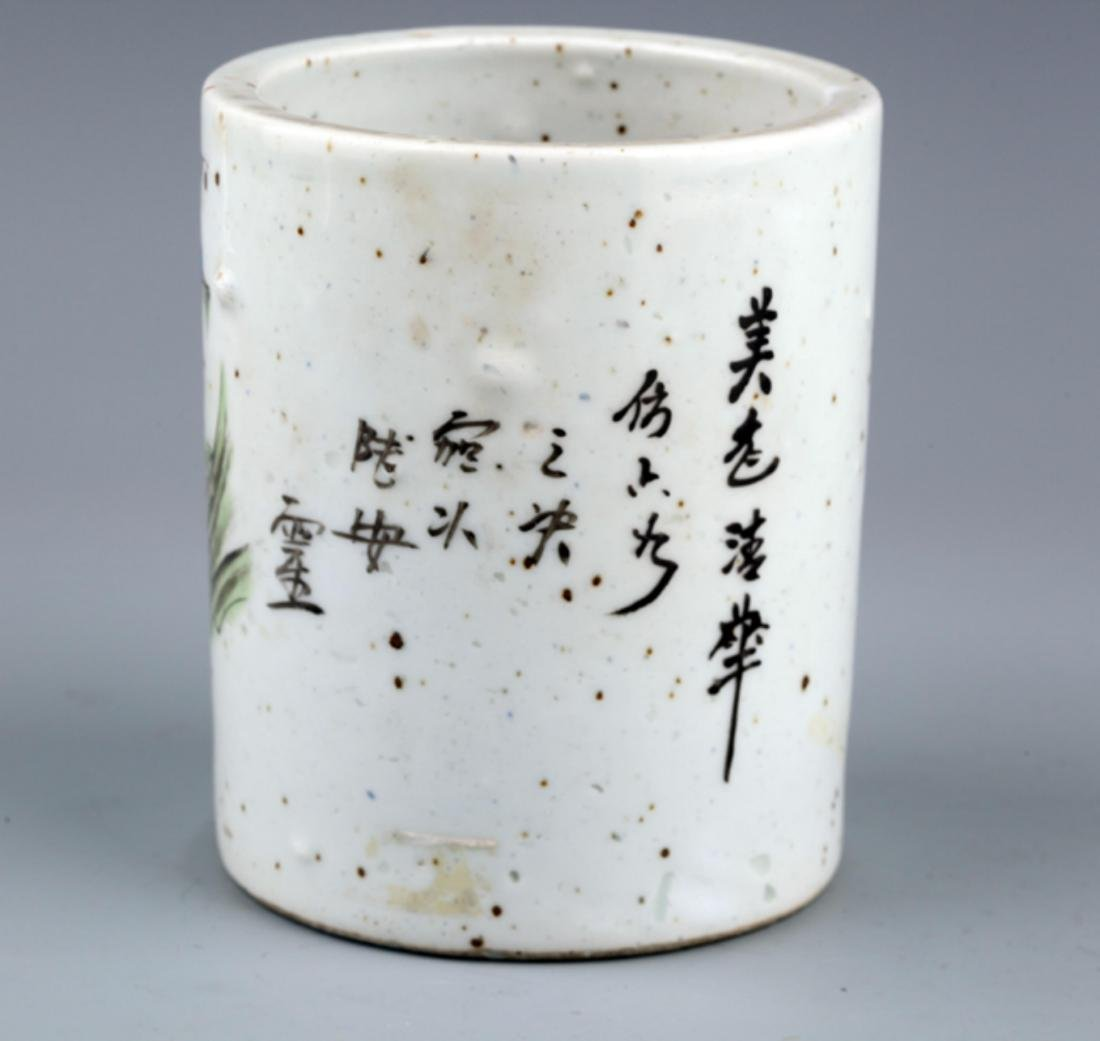 A COLORED STORY PAINTED PORCELAIN BRUSH POT - 2