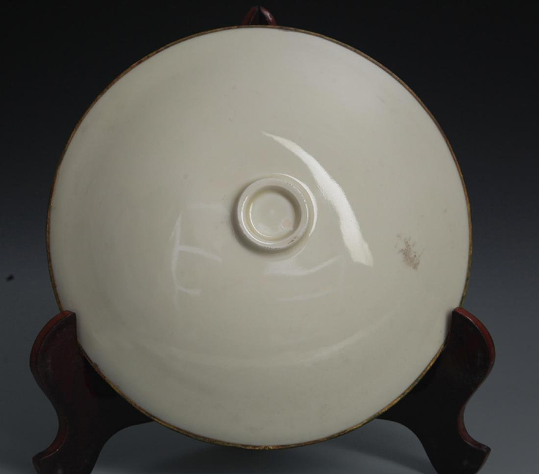A QING YAO LOTUS CARVING PORCELAIN PLATE - 4
