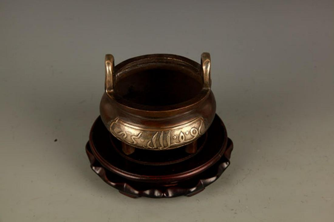 A DOUBLE EAR TRIPOD FOOT BRONZE CENSER - 2