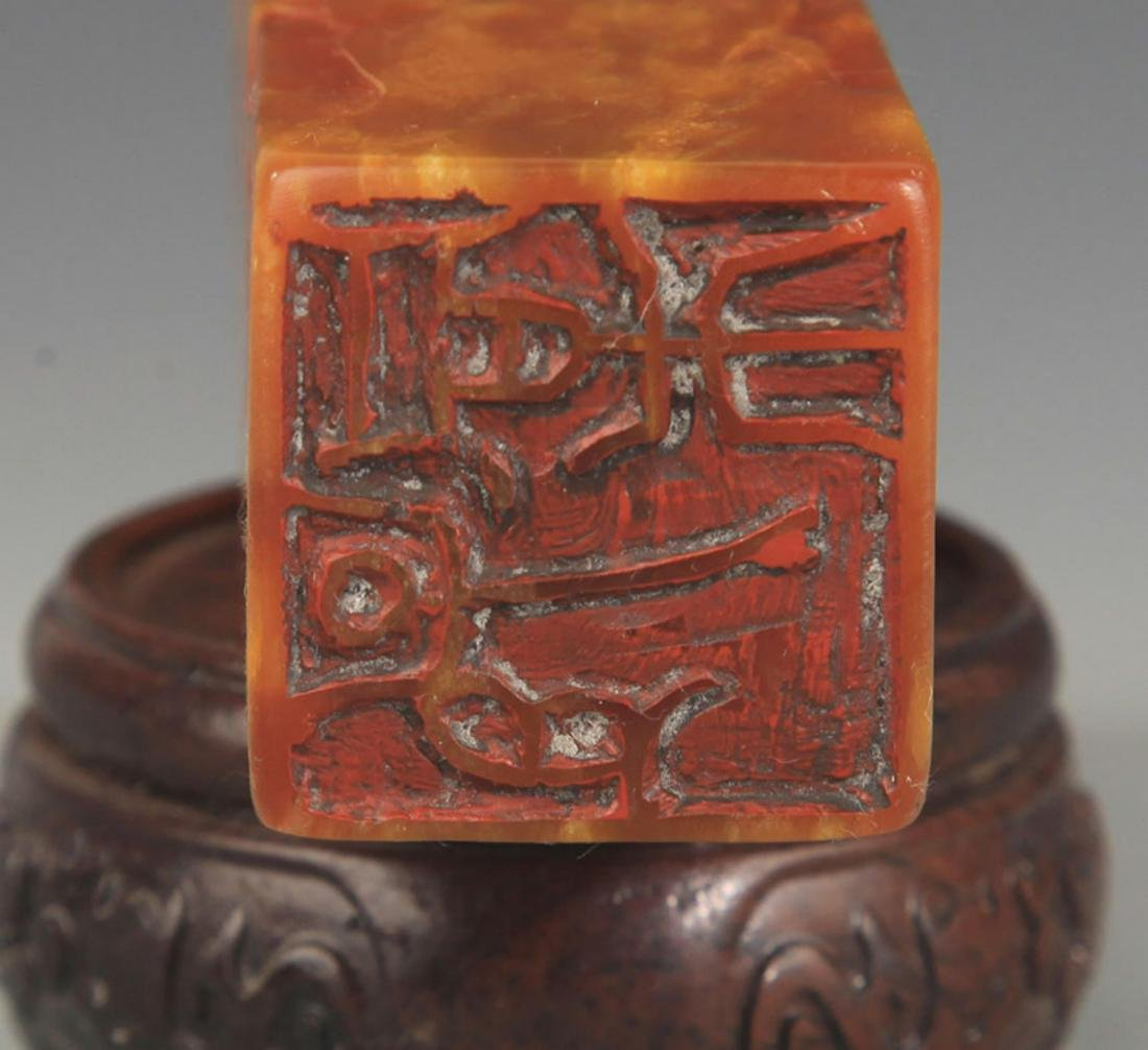 A TIAN HUANG STONE CHARACTER CARVING SEAL - 5