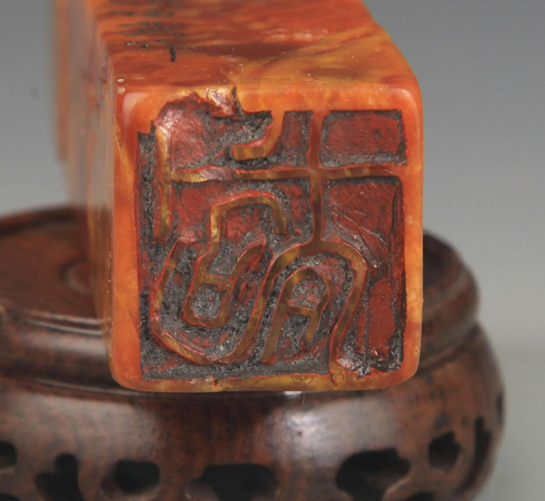 A FINE TIAN HUANG STONE LANDSCAPING CARVING SEAL - 5