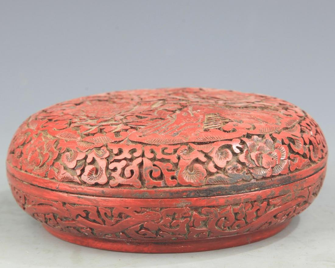 A FINE CHINESE CARVED LACQUER BOX