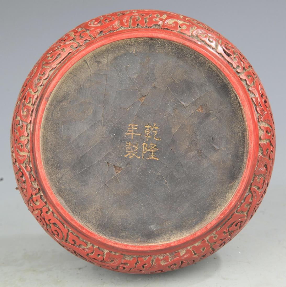 A FINE CHINESE CARVED LACQUER BOX - 4