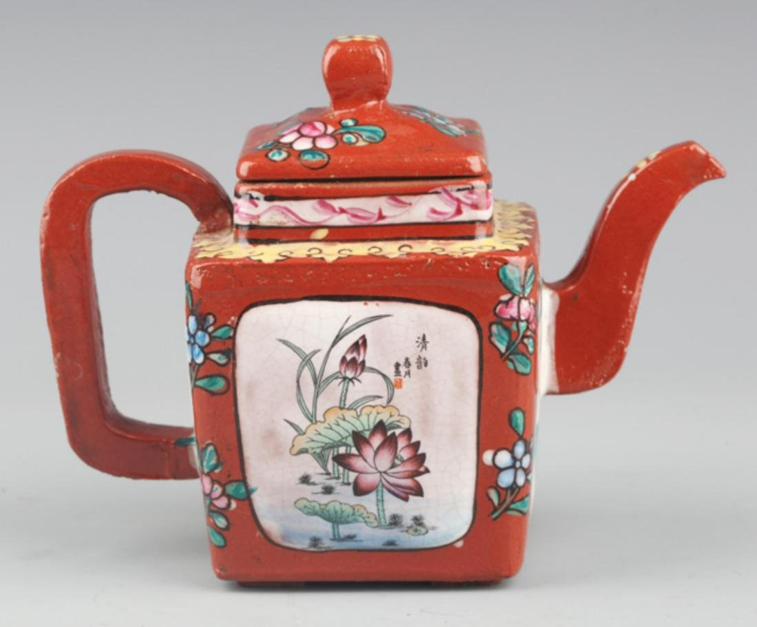 A FINELY PAINTED RED COLOR PORCELAIN WATER POT - 3