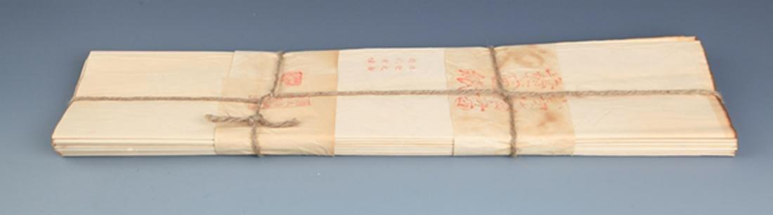 GROUP OF THREE XUAN PAPER, ZHAO SHI GONG XUAN - 9