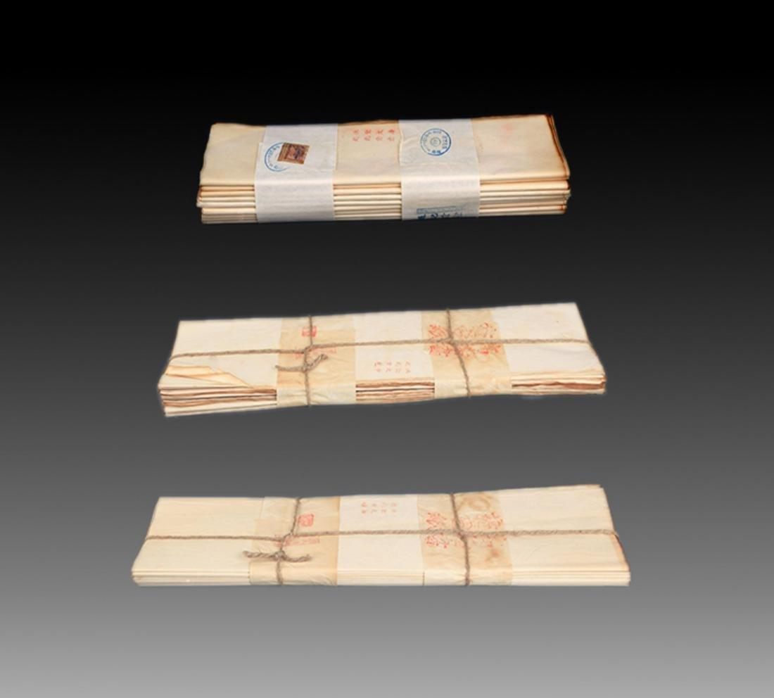 GROUP OF THREE XUAN PAPER, ZHAO SHI GONG XUAN
