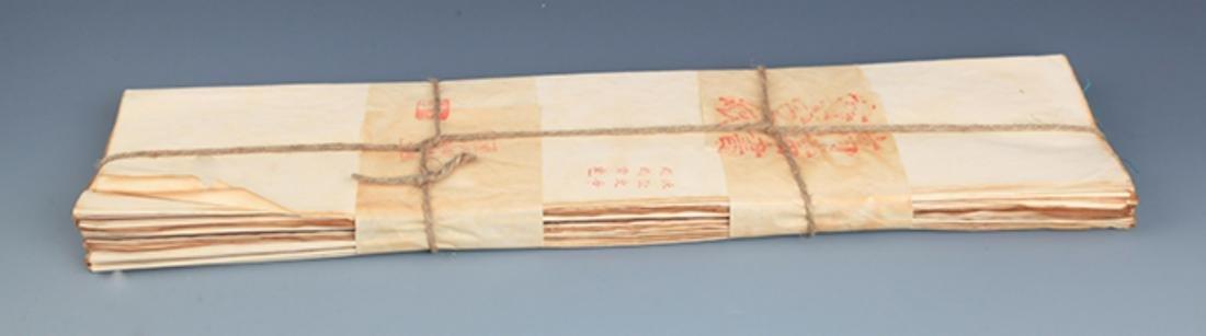 GROUP OF THREE XUAN PAPER, ZHAO SHI GONG XUAN - 4